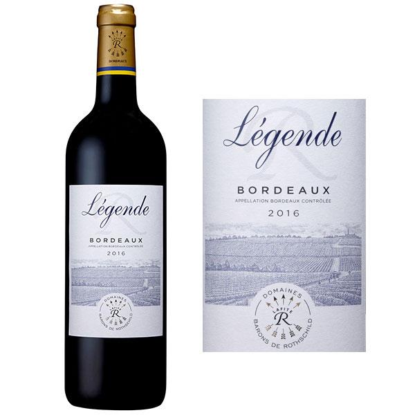 Bordeaux (Rouge)