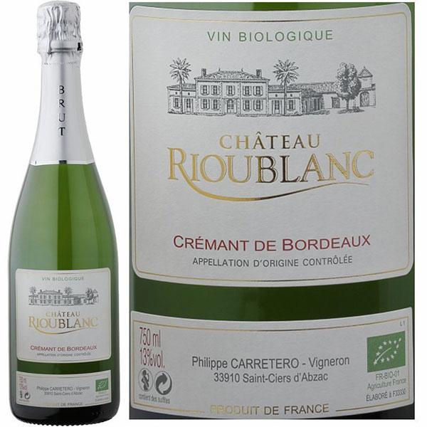 Crémant de Bordeaux (Blanc sec)