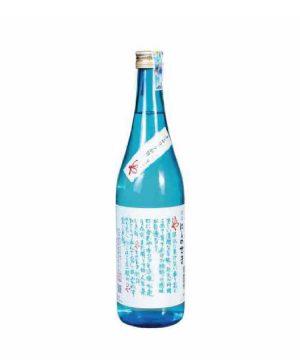 Rượu Sake - Nishino Seki Hiya 720ml