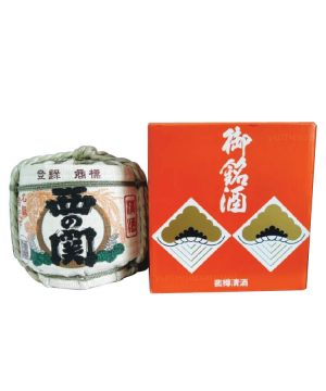 Rượu Sake - Nishi No Seki Hana Barrel