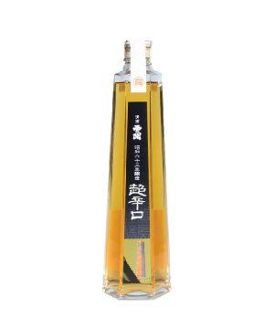 Rượu Sake - Nishino Seki Kosyu