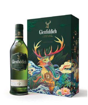 Rượu Glenfiddich 12 Hq2020