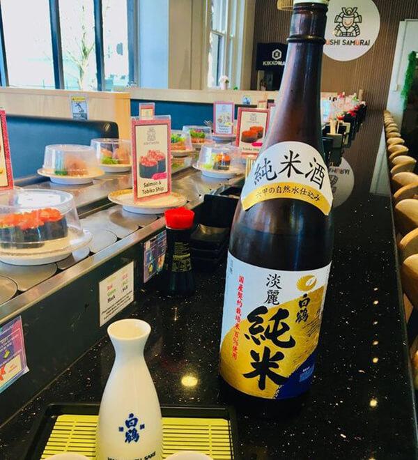 Rượu Sake Nhật nồng độ